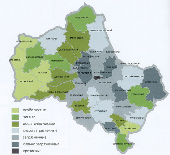 какая экология в воскресенске московской обл Блог Справочник Карта